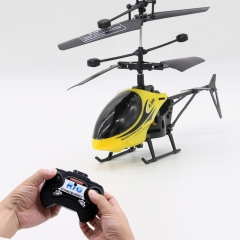 Remote helicopter 2-channel aircraft With light Shatterproof children's toys airplane yellow 4.3*17.5*11
