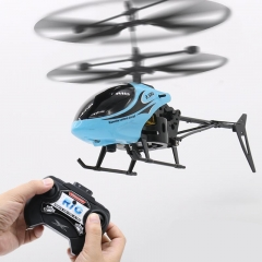 Remote helicopter 2-channel aircraft With light Shatterproof children's toys airplane blue 4.3*17.5*11