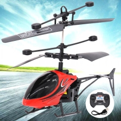 Remote helicopter 2-channel aircraft With light Shatterproof children's toys airplane red 4.3*17.5*11