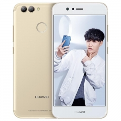 HUAWEI Nova 2 Plus 5.5 Inch 4GB RAM 128GB ROM Double Rear Cameras gold