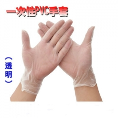 Disposable Latex Gloves 100 Food Catering Housework Tattoo Surgery Dental Gloves PVC transparent S