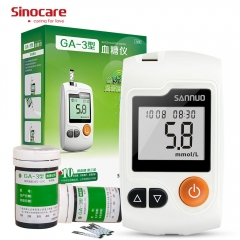 GA-3 blood glucose meter and test strip and blood collection needle medical blood glucose meter 100 test strips do not contain machines
