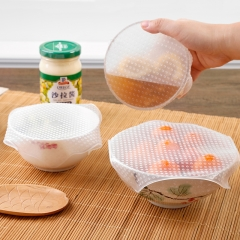 Reusable Silicone Plastic Wrap Refrigerator Microwave Oven Dust Sealed Bowl Stretch Lids Silicone as shown 10*10cm