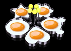Stainless Steel Fried Egg Shaper Pancake Mould Mold Kitchen Cooking Tools form for frying eggs tools silver color 1pcs  Random pattern