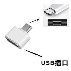 New Mini OTG Cable USB OTG Adapter Micro USB to USB Converter for Xiaomi Android Smartphone Tablet White normal 1pcs