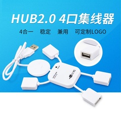 2018Newest Humanoid 4 Port Hub High-Speed USB 2.0 Splitter Cable Adapter for Laptop PC drop Shipping white One size