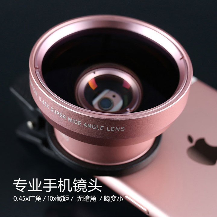 0.45xSuper Wide Angle Lens with12.5xSuper Macro Camera Camera Photography Lenses For Mobile Phone rose gold One size