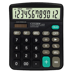 Genuine desktop dual power 12 digital display universal calculator daily office