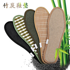 1 pair Bamboo Charcoal Insole Sweat-absorbent Breathable Men And Women Mesh Insoles Deodorant foot random color 38
