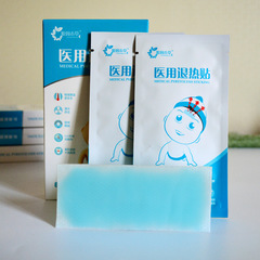 4pcs Baby Cooling Gel Ice Paste Prevent Fever Children Cool Pieces Cooling The Temperature Lower as picture