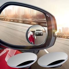 FH 1 Pair Blind Spot Mirror HD Glass Convex Rear View Mirror 360 Degree Rotation Wide Angle Mirror(2019 new)