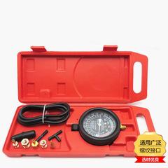 vacuum watch Automotive professional repair tools repair instruments Vacuum gauges Auto maintenance