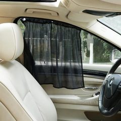 Side window for car,shade curtain,suction cup sunshade,window sunscreen,heat insulation side block black one size