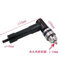 drill Conversion angle drill/head90 degree angle drill Keyless clampable three/hex handle metal head as shown one size