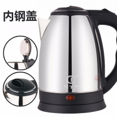 electric kettle silvery