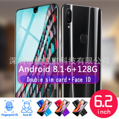 New X23 6.2-inch full-screen Android smartphone 2+32 black