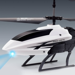 Children's remote control aircraft toy Aircraft model toys Remote control helicopter white 500*190*70mm