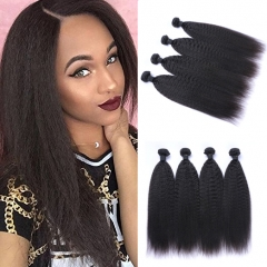 4 Bundles 8A Brazilian Kinky Straight Human Hair Double Wefts 100g/bundle Natural Black Color natural black 1b# 12inch