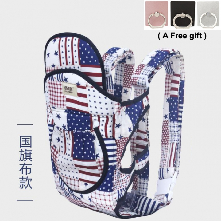 Multifunctional baby straps Detachable and breathable load-bearing 20KG Flag 50*23cm