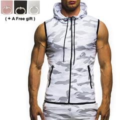 Men's Camouflage Zipper Sleeveless Cap Sportswear Sweater white m