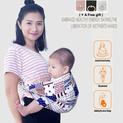 Embrace baby Artifact! Baby backpack Baby strap or cloth Sleeping bag Mother's breast feeding bag Flag pattern one size