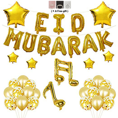 Gold Muslim Balloons Set Containing inflator Sequin Happy EID Mubarak for Party Decorations colour mixture different shapes