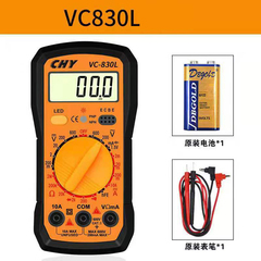 Digital Multimeter High Precision Automatic Shutdown Burn prevention Universal Meter Set yellow 170*85mm