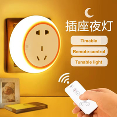 Remote led night lamp Five hole socket Timable Remote-control Tunable light Sleep Nightlight white light 88*88*55mm 1.2W