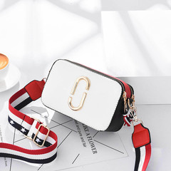 MONDAY Elegant Shoulder Bag with 2 Straps for Girls Students Mini Bag Fashion Leather white 21*6.5*13cm