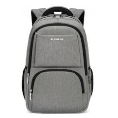 MONDAY Unisex Backpack for School Traveling Laptop Bag Waterproof Backpack Bag for Men and Women grey 31*14*46cm