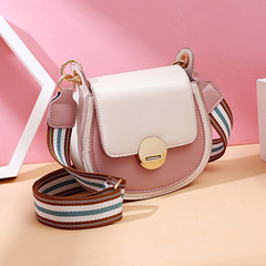 MONDAY Quality Shoulder Bag Mini Crossbody Bag Cute Leather Handbag Women's Bags Purse pink 19*16*7cm