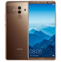 Global Firmware Huawei Mate 10 Pro Smartphone Android 8.0 Dual Rear 20MP+12MP 4000mAh mocha gold  64gb