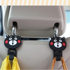 The back of the car hook with the back of the car hook in the cartoon car is hidden in the car hook