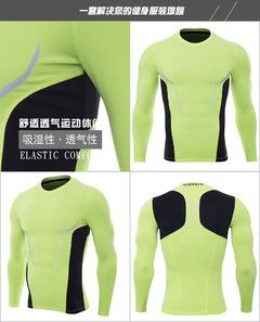 New high quality men's long sleeve fitness shirt stretch fast dry T-shirt training pro run 01 m normal