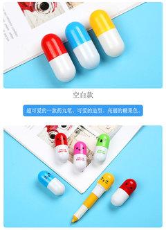 Expression retractable pill pen capsule pen ballpoint pen blue one size