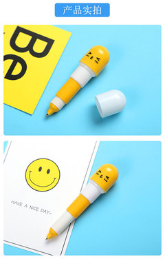 Expression retractable pill pen capsule pen ballpoint pen yellow one size