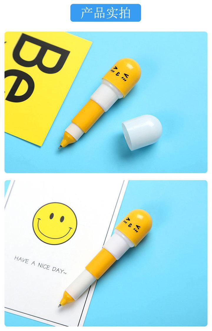 Expression retractable pill pen capsule pen ballpoint pen yellow one size