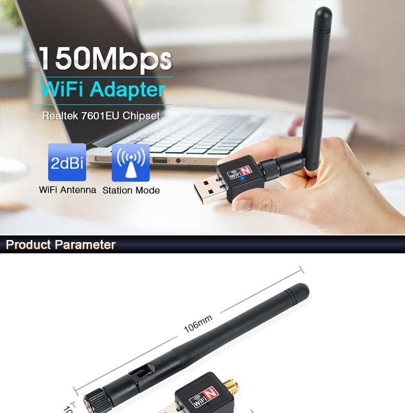 HOT USB WiFi Wireless N Adapter Wi-Fi Dongle 5dBi High Gain Power Antenna 802.11N T2 Black  1
