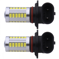 2x 9005 HB3 5630 LED 33 SMD HI BEAM Car Fog Head Light Bulb Projector Lens