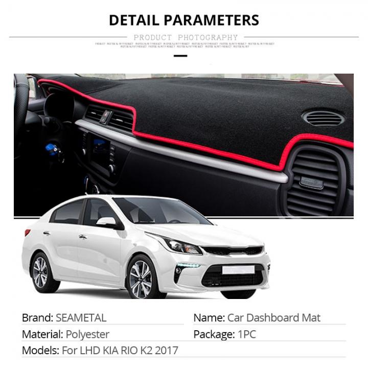 2018 Car Dash Board Mat Covers Pad Auto Shade Cushion Cars Interior