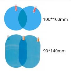 Rainproof film for car rear view mirror Automotive anti-fog film looks into membrane car Rainproof white 98*98
