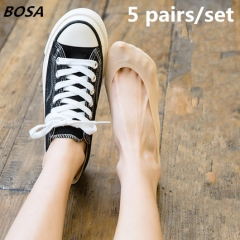 BOSA 5 Pairs Cotton Anti-skid Invisible No Show Ankle Socks Sweet Color random color 5 pairs/set