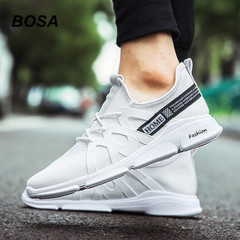 BOSA Mens Shoes Comfortable Casual Shoes Men Fashion Sneakers For Men British Style Flat Shoes white 43