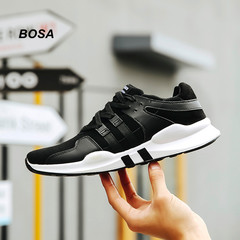 BOSA 2018 Mens Running Shoes Male Outdoor Walking Sport Shoes New Man Athletic Sport Sneakers black 44