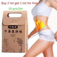 Chinese Medicine STRONGEST Weight  Loss Slimming Diets Slim Patch Pads Detox Adhesive Sheet as shown