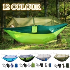 1.4 * 2.6m AntiMosquito Hammock Outdoor Parachute Hammock Portable Travel Camping Sleeping Air Tents dark green 140cm*260cm