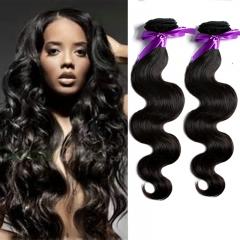 2 piece Brazilian raw human hair body wave free shipping, 100grams/per piece 1B 12 14 inch