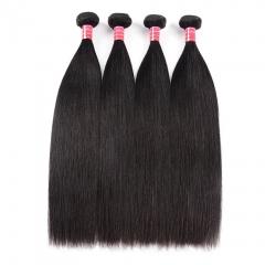 BHF Peruvian Straight Hair 4 Bundles Human Virgin Hair Bundle 100g/PC Extention 8-26