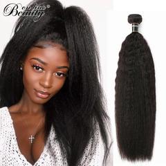 BHF Kinky Straight Brazilian Human Hair 1 Bundle 100g Virgin Human Hair Weaving Natural Black 8-26