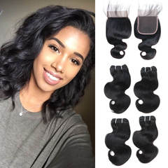 BHF Mongolian Virgin Body Wave 4-Beam Band 50G 8A With Band Lace Sealing natural black 8 8 8 8 +8